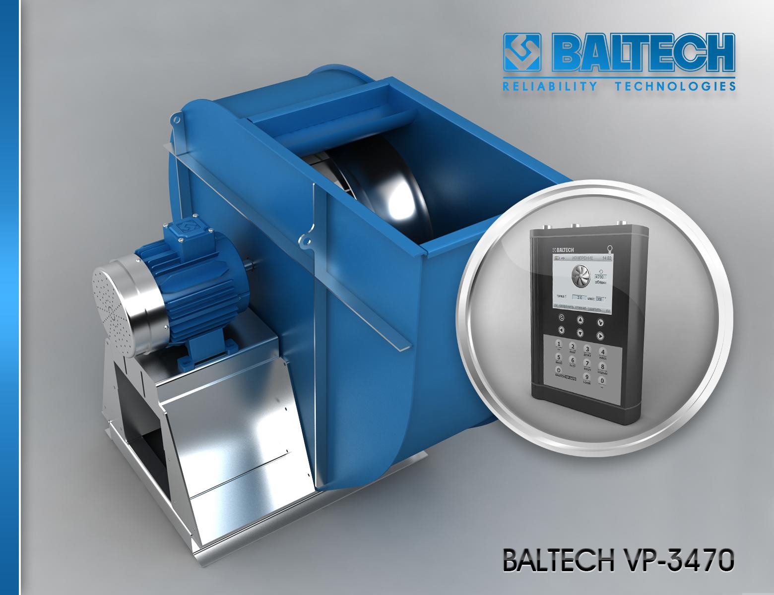 Портативные системы вибродиагностики, анализатор вибрации, диагностика оборудования, балансировка вентиляторов